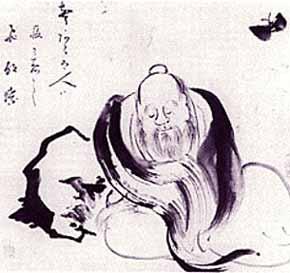 a drawing of Zhuangzi