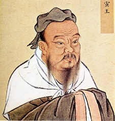 a painting of Confucius