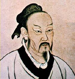 painting of Mencius